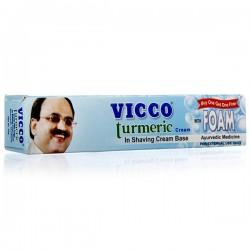 Vicco Turmeric Shaving Cream (Creme de Barbear)